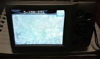 200725カメラ (1).JPG