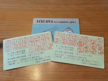 201015養沢 (2).JPG