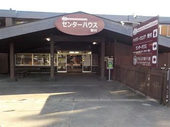 201016秋川湖 (1).JPG
