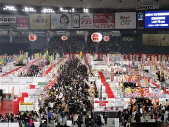 20200118ふるさと祭り (13).JPG